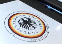 Немецкие спецслужбы будут следить за DITIB и имамами-агентами