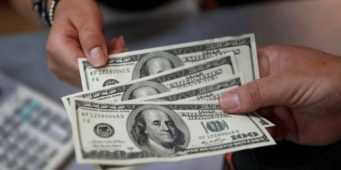 В Турции все возможно: Скандал с «поддельными» банкнотами