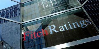 Fitch снизило прогноз роста для Турции, предупредив о рисках падения лиры