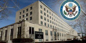 Доклад Госдепа о терроризме в мире: Движение Гюлена не «террористическая организация», Гюлен – священнослужитель