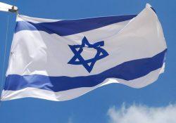 Израильтян призывают не ехать в Турцию