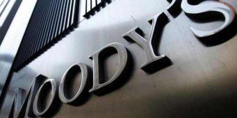 Moody's понизило рейтинги депозитов в иностранной валюте 9 банков Турции