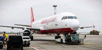 Два российских аэропорта прекратили обслуживание турецкой Atlasglobal из-за долга