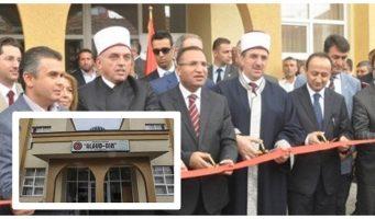 Школа, открытая в Косово правительством Турции, в центре сексуального скандала
