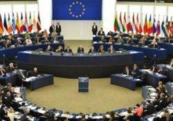 Европарламент отменил решение выделить Турции 70 миллионов евро
