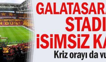 Кризис ударил по футболу в Турции. Стадион Галатасарая остался без спонсорского названия