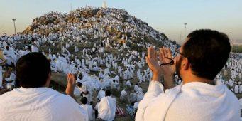 Турфирма отправила паломников в хадж, подделав документы. 20 турецких граждан не могут вернутся из Саудовской Аравии