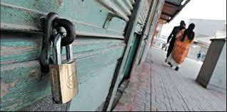 В Турции растет количество закрытых предприятий малого бизнеса