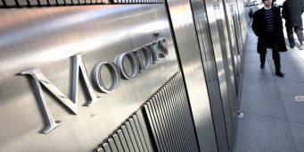 Moody's: Снижение налогов негативно скажется на кредитном прогнозе Турции и валюте страны