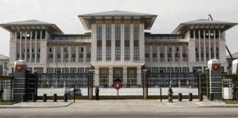 Администрация президента признала наличие кризиса в экономики Турции: Инвестиции прекратятся, безработица увеличится