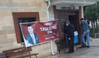 Кандидат от ПСР агитировал в мечете