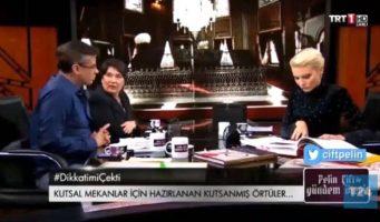 Ученый-гость телепередачи на ТРТ: Вижу Аллаха