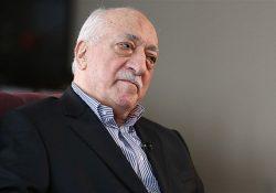 США опровергли утверждения о возможной высылки турецкого проповедника Гюлена