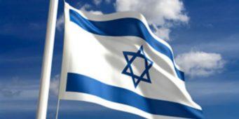 Израиль не назначит нового посла в Турции