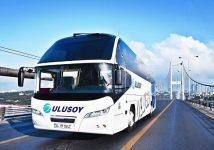 Автобусный перевозчик Ulusoy просит защиту от банкротства