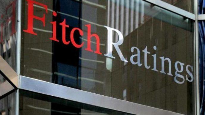 Fitch вдвое снизило оценку роста Турции по кредитам