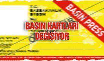 Турция изменила критерии для получения журналистского удостоверения