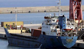 Начато совместное расследование по делу о поставках Ливии турецкого оружия