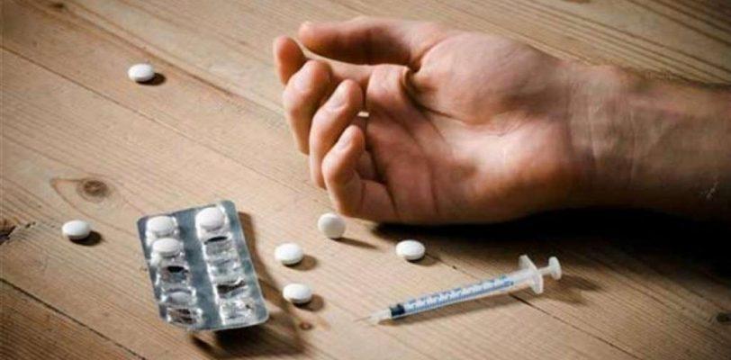 НРП: Молодежь в Турции ПСР зажата в тиски наркомании