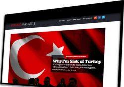 Турция сегодня не является партнёром США