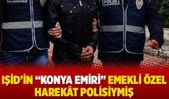 Эмир террористов в Конье бывший полицейский