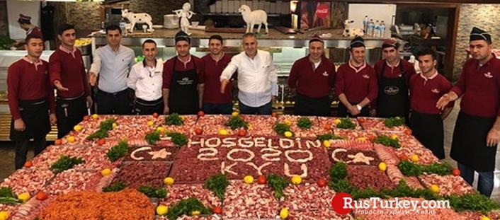 Мясники турецкой Аданы встречают 2020 год