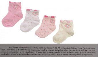 В отношении заключенного, хранившего детские носки в память о дочери, начато разбирательство