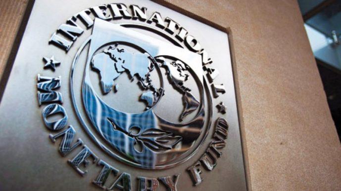 МВФ незначительно снизил прогноз роста экономики Турции