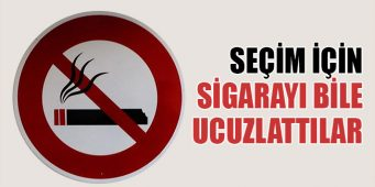 Ради победы на выборах власти ПСР снизили цены на сигареты