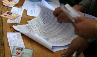 Скандал со списками избирателей: В сарае «прописано» 9 сторонников ПСР