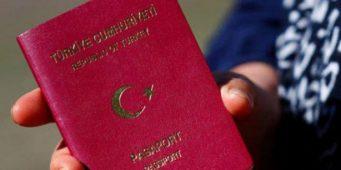 Financial Times: Турция продает гражданство