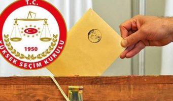 Правительство ПСР отменило право голосования содержащимся в тюрьмах