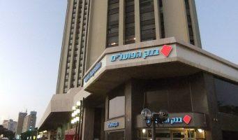 Очередной банк уходит с рынка Турции