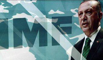 Правительство ПСР попросило у МВФ 200 млрд долларов