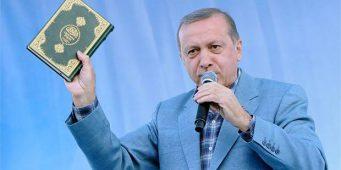 ПСР политизирует религию в своих интересах
