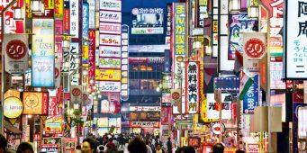 Япония не будет принимать трудовых мигрантов из Турции. МИД Турции выразил обеспокоенность