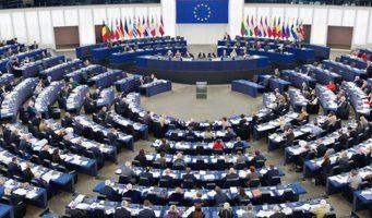 Европарламент призвал официально приостановить переговоры о вступлении Турции в ЕС