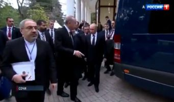 Любопытство или страх? Эрдоган Путину: Бронированная?