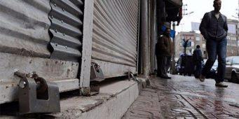 За последние пять лет в Турции обанкротилось более полумиллиона торговцев