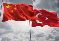 Трещина в отношениях: Китай предупредил своих граждан принять меры предосторожности при поездках в Турцию