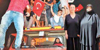 В Анкаре насчитывает 400 «фальшивых» жертв попытки переворота