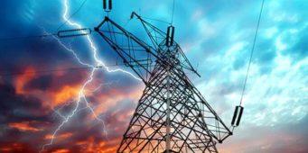 Крупная энергетическая компания объявила конкордат