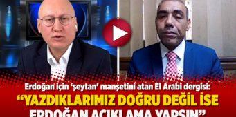 Арабский журналист: Если мы заблуждаемся, то пусть Эрдоган опровергнет наши слова