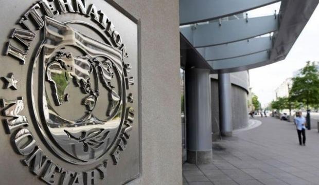 МВФ: Властям Турции необходимо реагировать на замедление экономики
