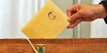 «5 тысяч полицейских будут переброшены в район Бююкчекмедже чтобы повлиять на итоги выборов»
