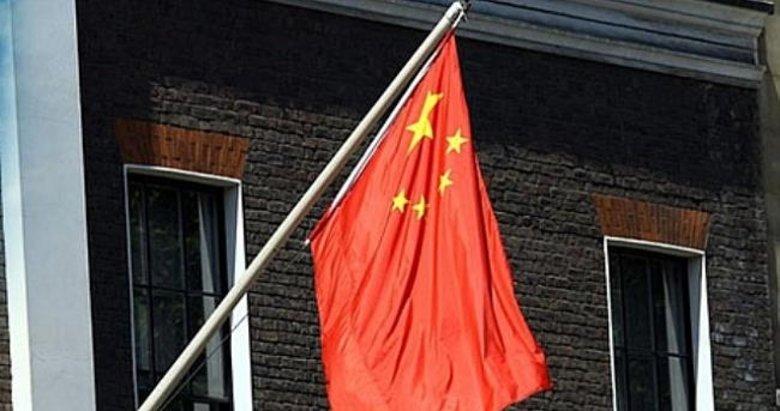 Китай временно закрыл генконсульство в Измире на западе Турции