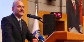Почему от главы МВД нет вестей и что делает ПСР в мэрии Стамбула?