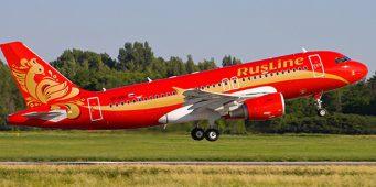 Правительство ПСР заплатило 800 тысяч лир российскому авиаперевозчику