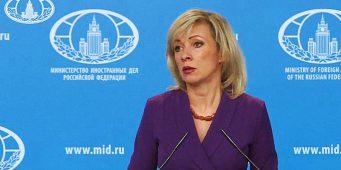 Захарова: Идея о въезде россиян в Турцию по внутренним паспортам представляется весьма затруднительной