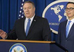 Financial Times: США включили Турцию в список стран, которым будет запрещено импортировать иранскую нефть